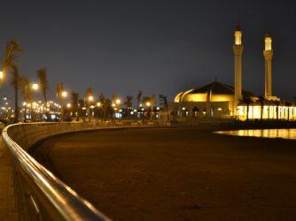 Investing in Jeddah real estate market 101
